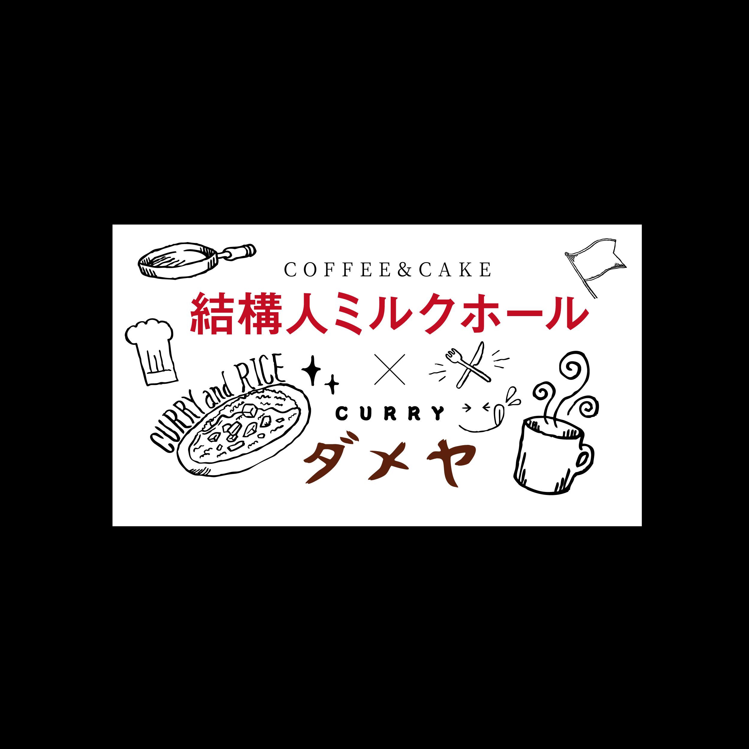 180429_Logo_Nouhin.png